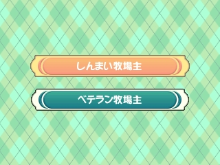 f:id:kuromitsu89:20160704012553j:plain