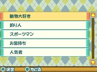 f:id:kuromitsu89:20160704013659j:plain