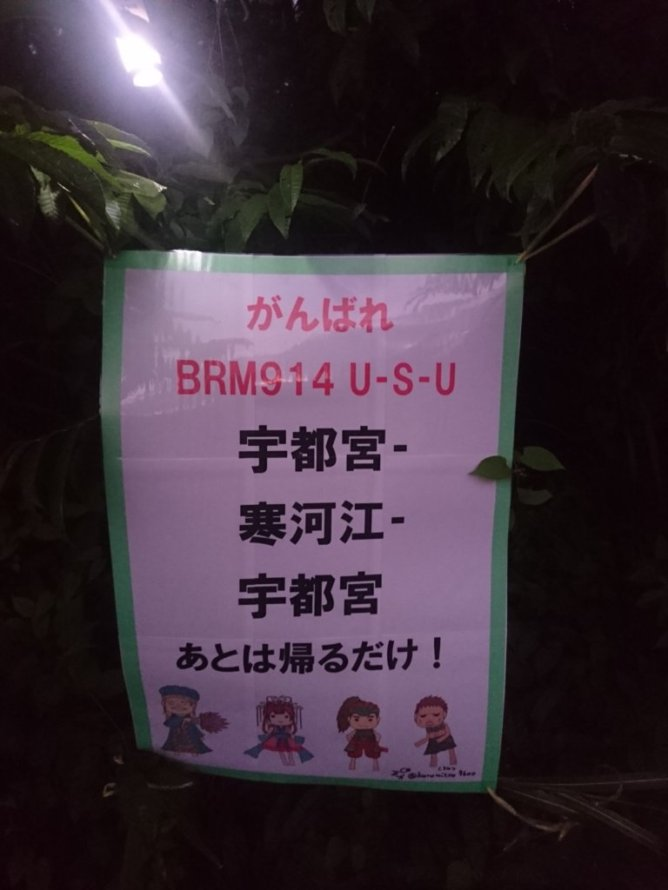 f:id:kuromitsukuromitsu:20191006225942j:plain