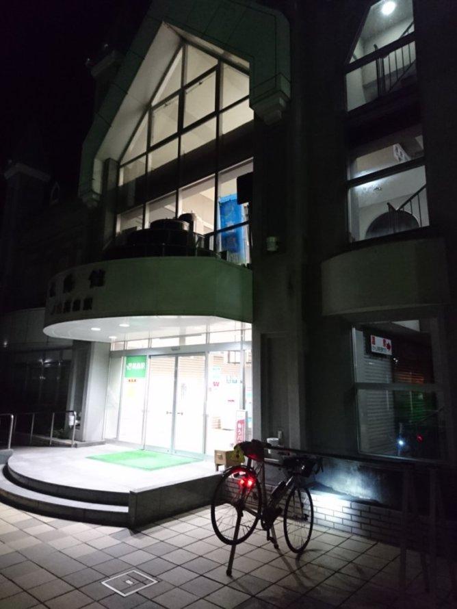f:id:kuromitsukuromitsu:20191006230443j:plain