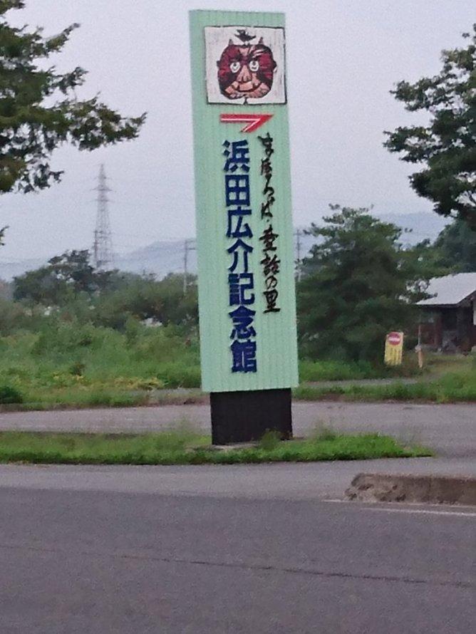 f:id:kuromitsukuromitsu:20191006230921j:plain