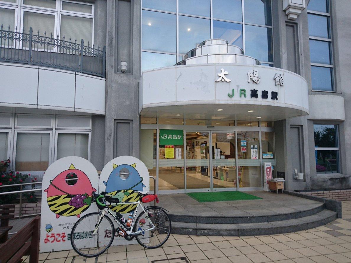 f:id:kuromitsukuromitsu:20191006231012j:plain