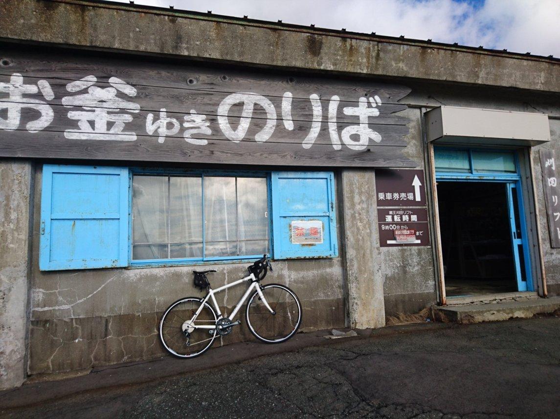 f:id:kuromitsukuromitsu:20191024211904j:plain