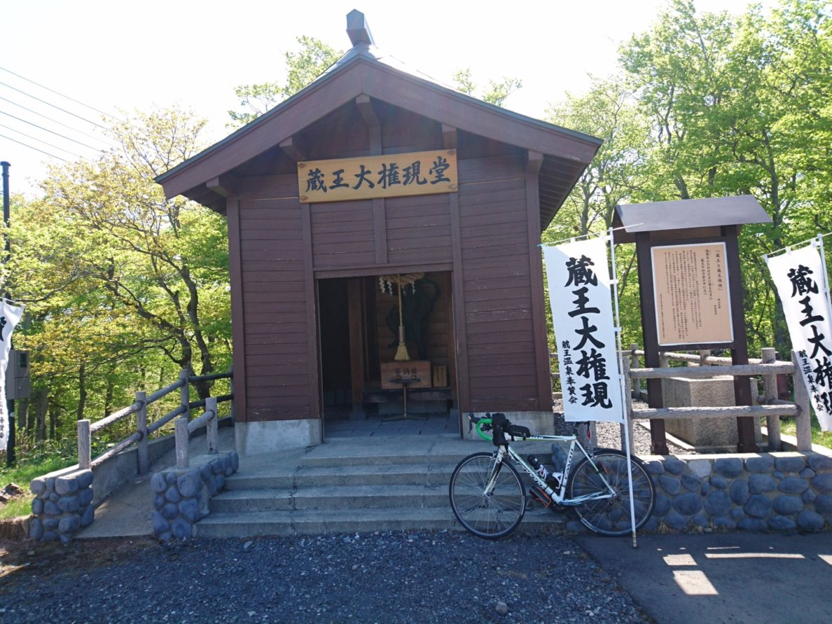 f:id:kuromitsukuromitsu:20191210210343j:plain