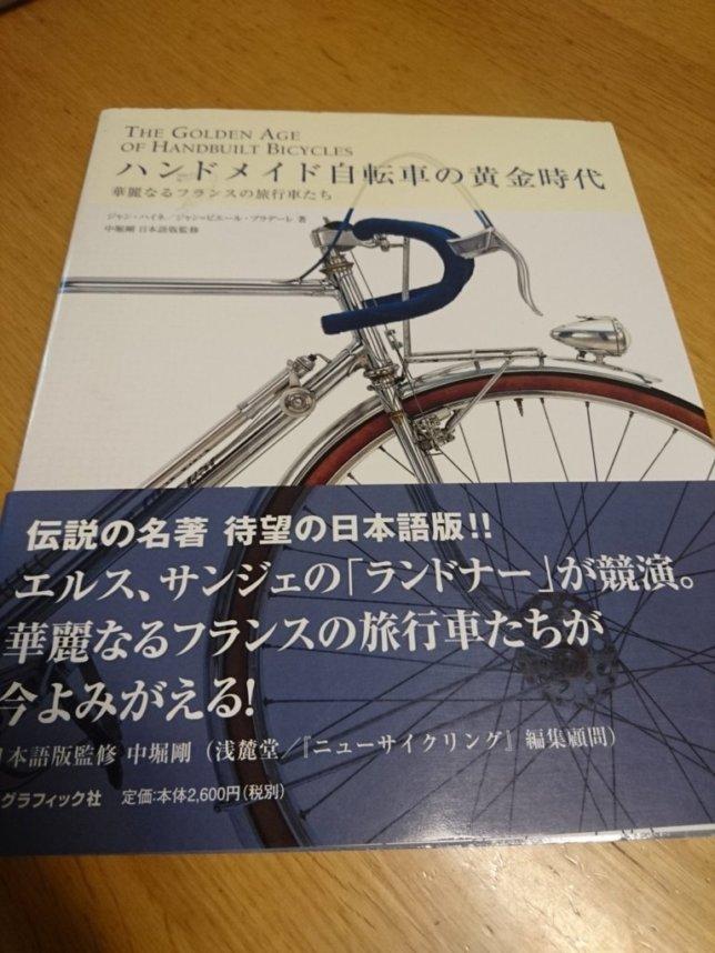 f:id:kuromitsukuromitsu:20191211194718j:plain