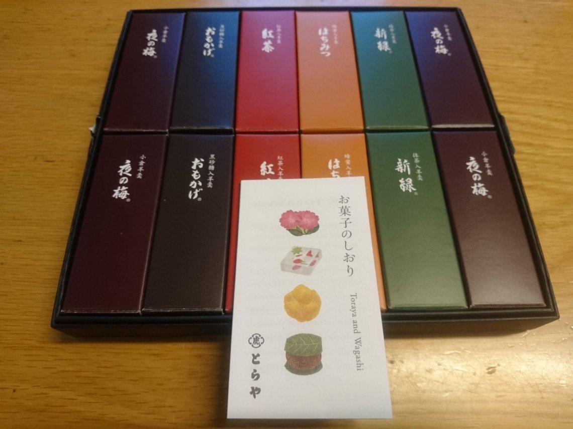f:id:kuromitsukuromitsu:20191222094329j:plain