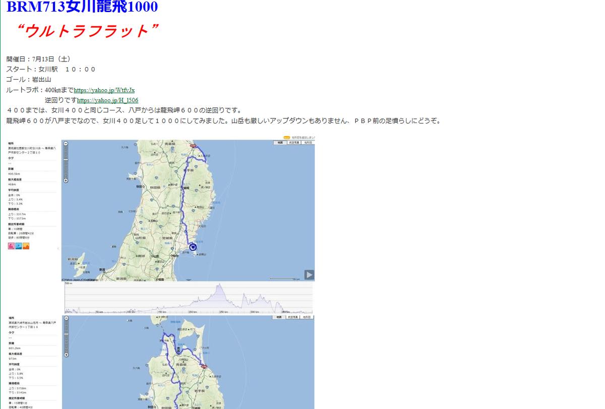 f:id:kuromitsukuromitsu:20200102203209p:plain