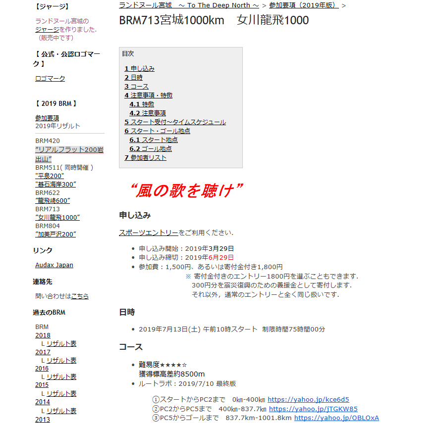 f:id:kuromitsukuromitsu:20200102203254p:plain