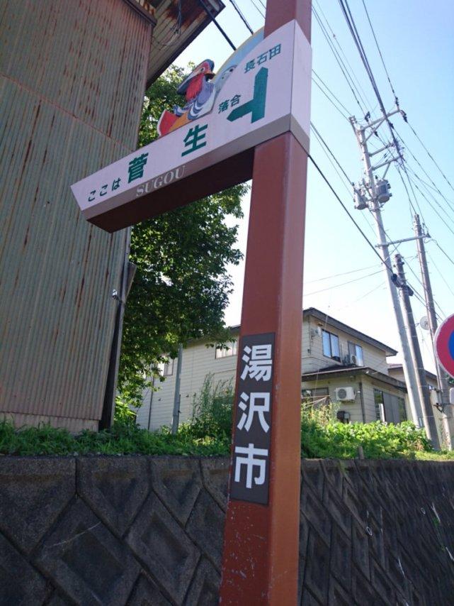 f:id:kuromitsukuromitsu:20200104221202j:plain