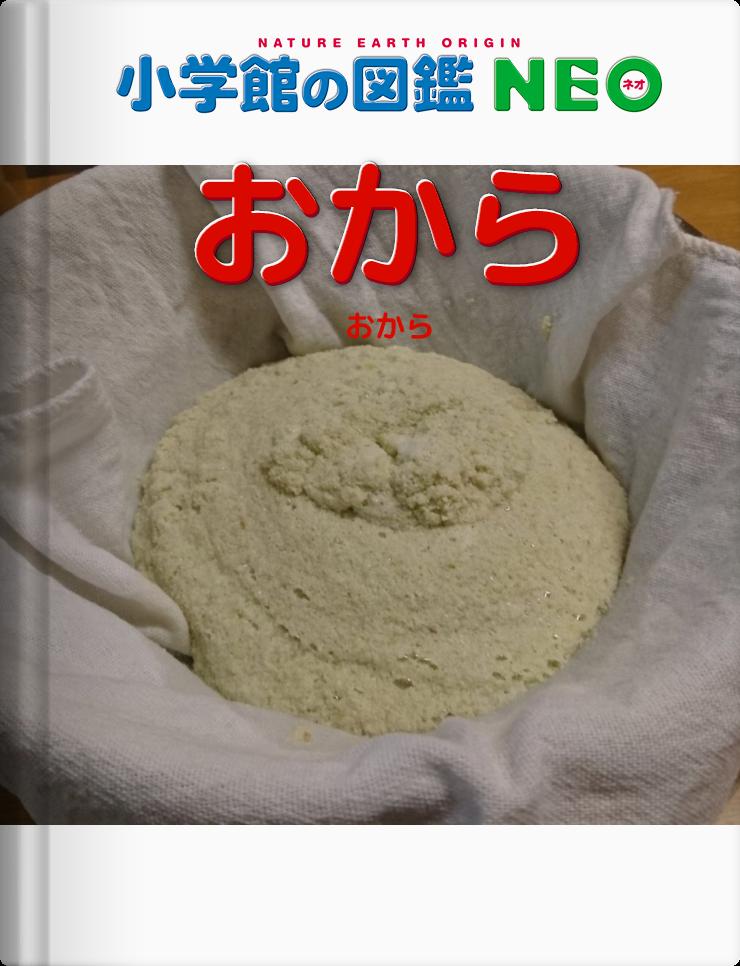 f:id:kuromitsukuromitsu:20201204114730p:plain