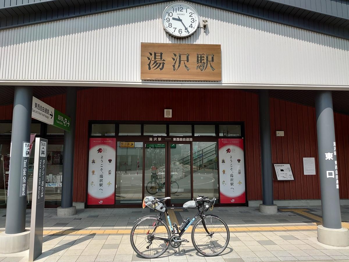 f:id:kuromitsukuromitsu:20210513205538j:plain
