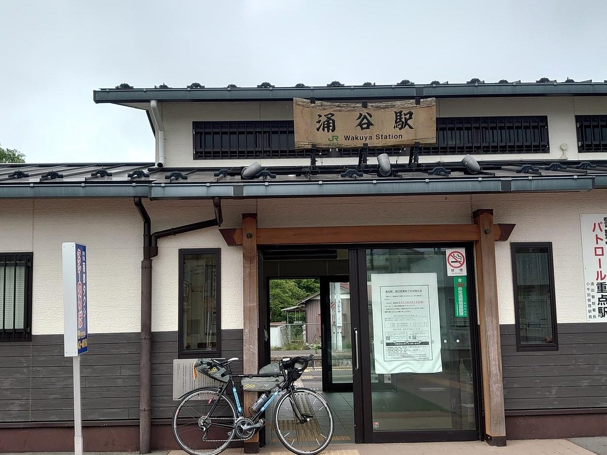f:id:kuromitsukuromitsu:20210630195341j:plain