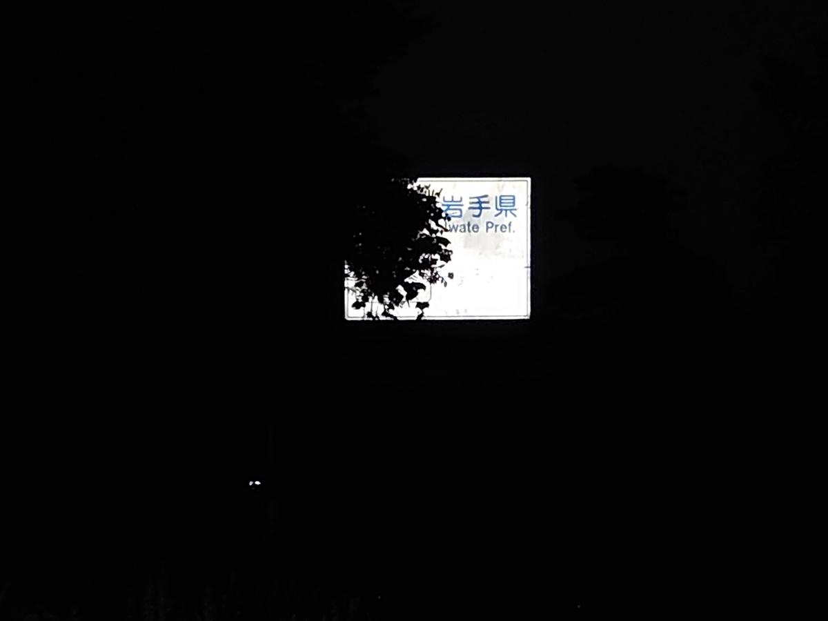 f:id:kuromitsukuromitsu:20210630214509j:plain