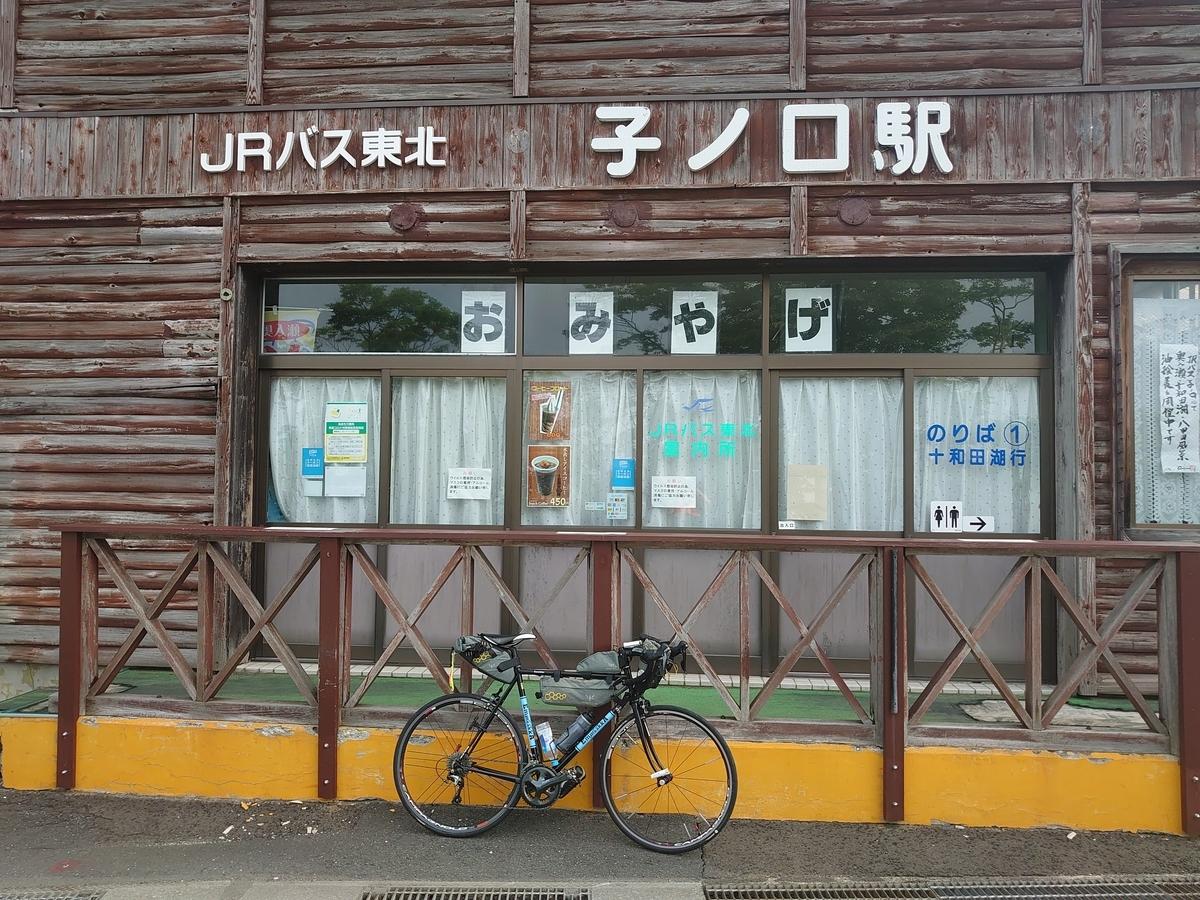 f:id:kuromitsukuromitsu:20210723105942j:plain