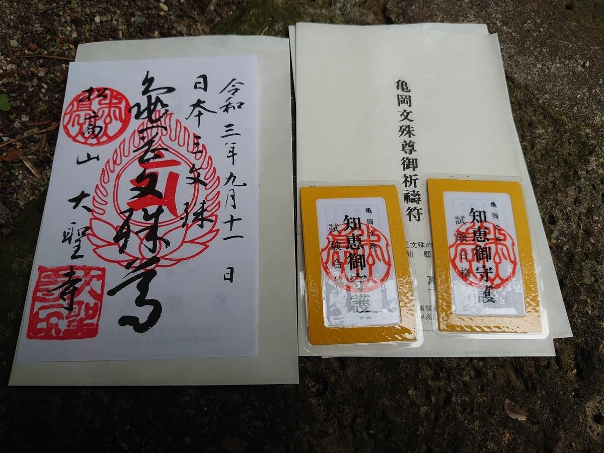 f:id:kuromitsukuromitsu:20210912094023j:plain
