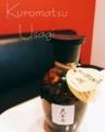 香り醤油2
