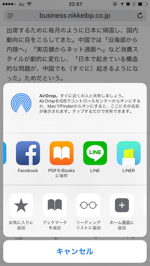 f:id:kuromitsuusagi:20170318231121p:image