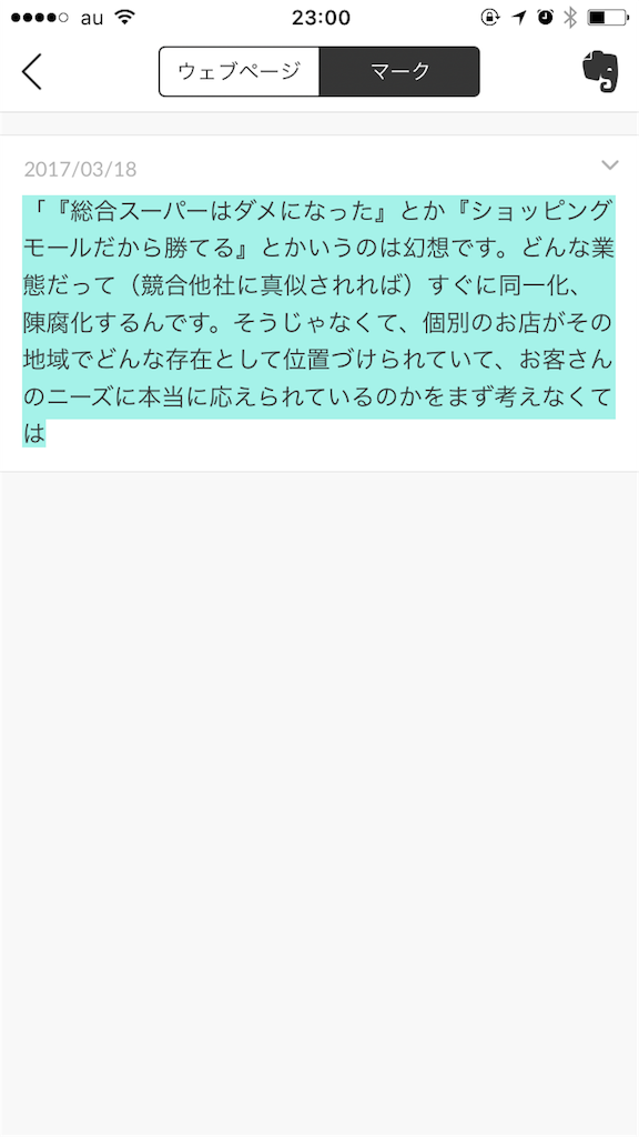 f:id:kuromitsuusagi:20170318231501p:image