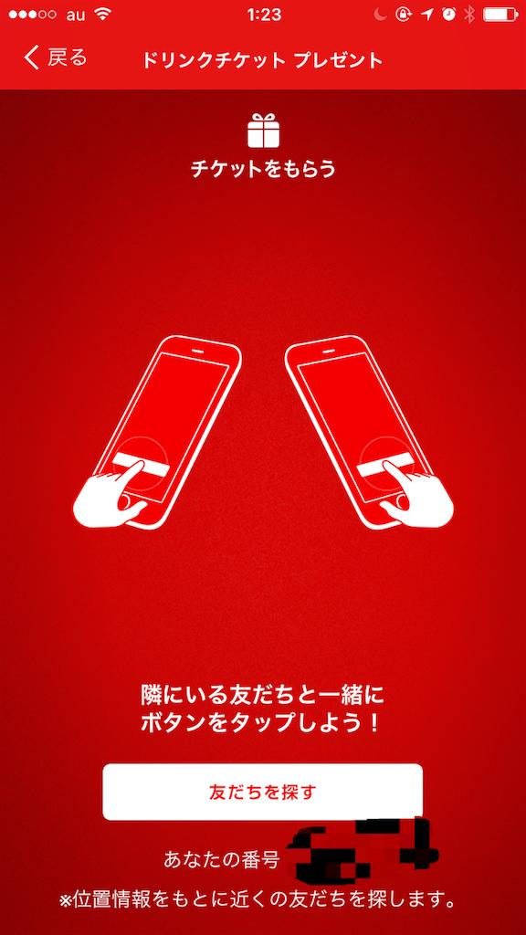 f:id:kuromitsuusagi:20170323064916p:image