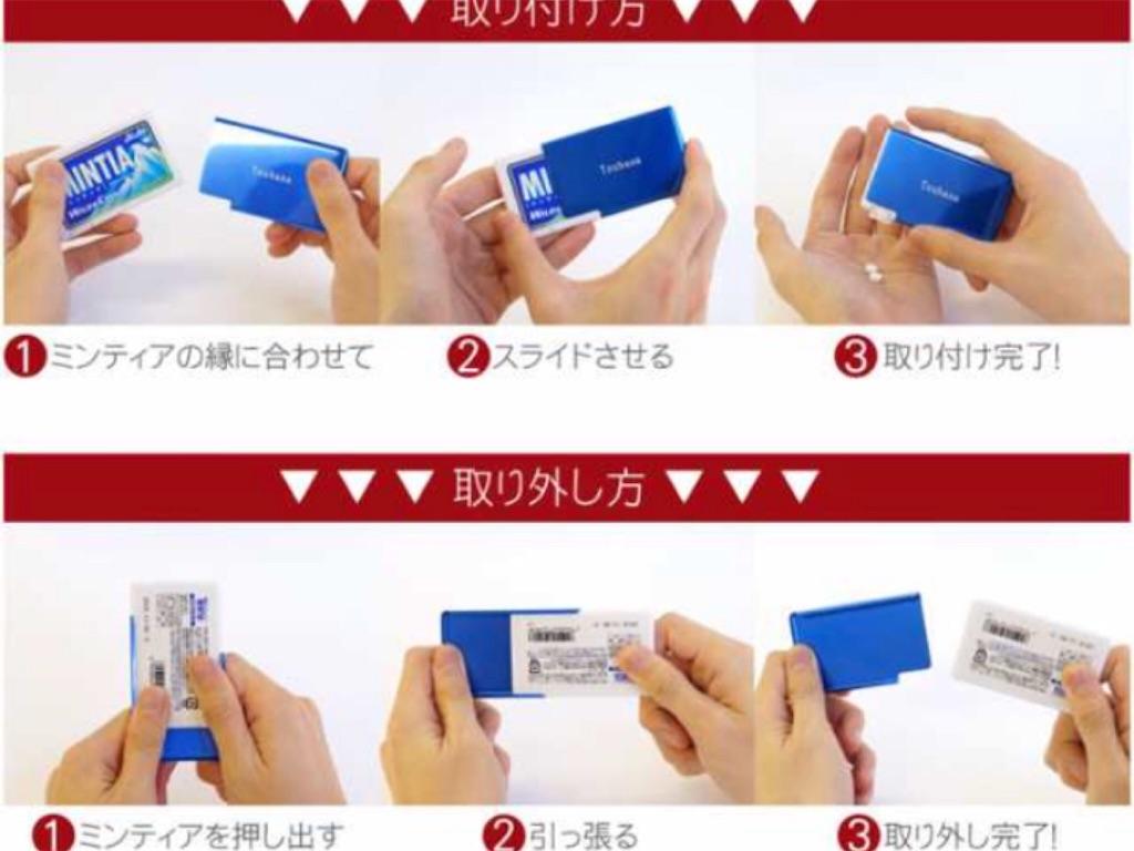 f:id:kuromitsuusagi:20170728063147j:image