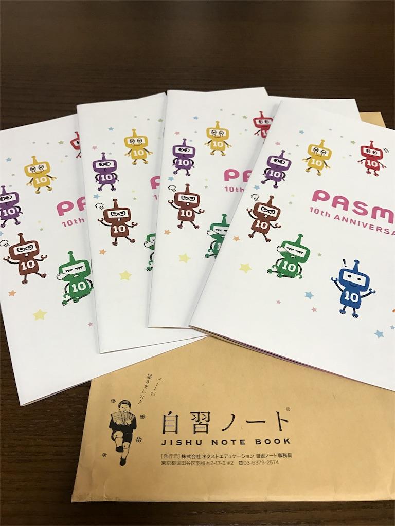 f:id:kuromitsuusagi:20170808180337j:image