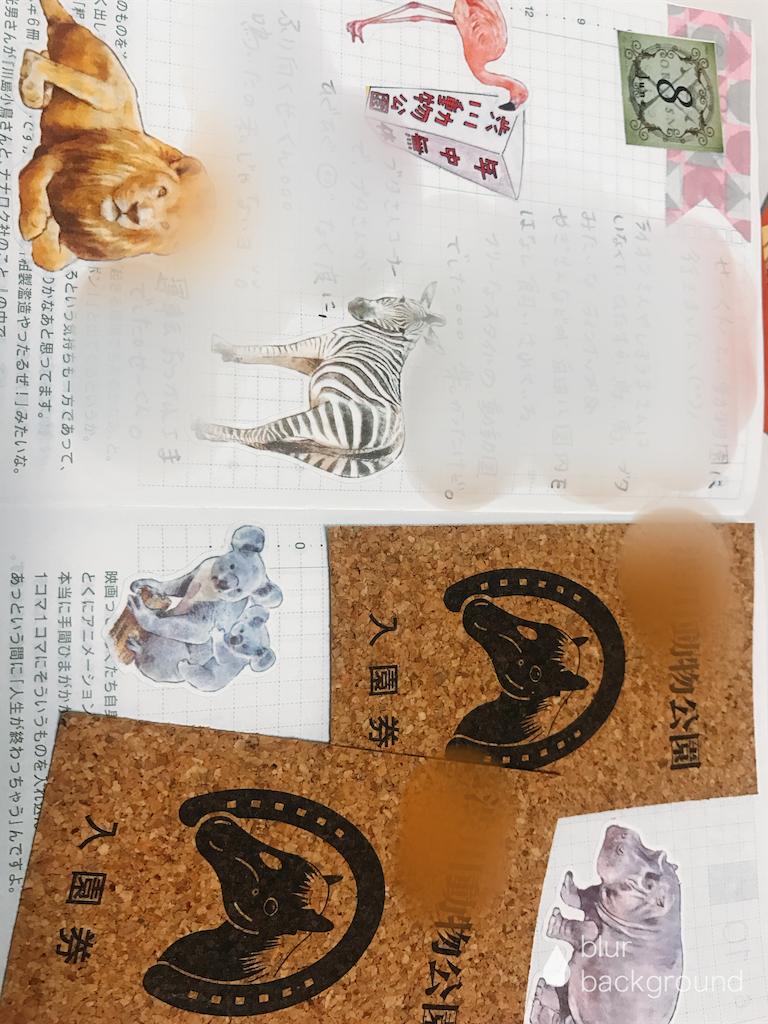 f:id:kuromitsuusagi:20170822235323p:image
