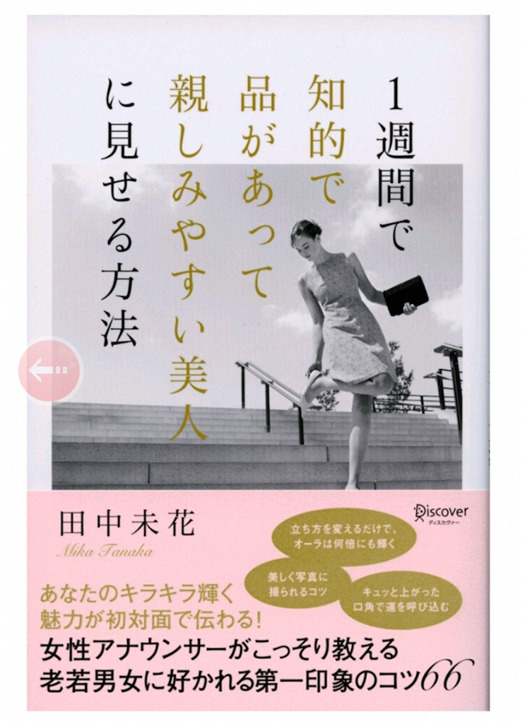 f:id:kuromitsuusagi:20171213121723j:image