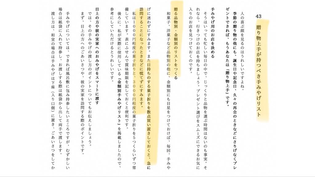 f:id:kuromitsuusagi:20171213121729j:image