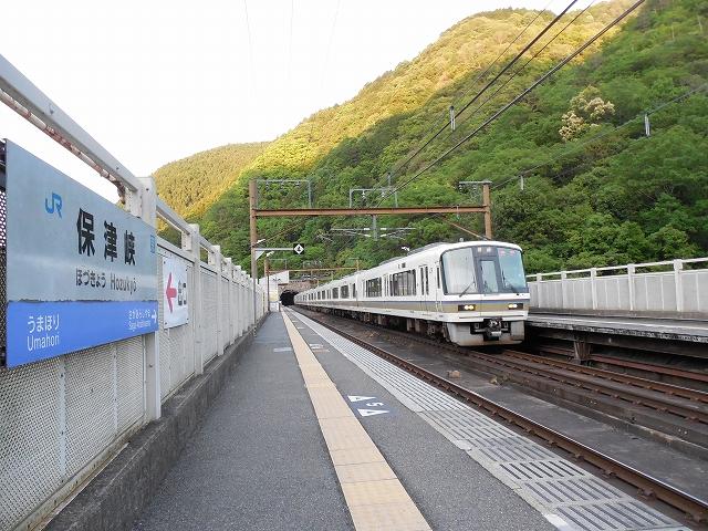 f:id:kuromiyahara:20150815175016j:plain