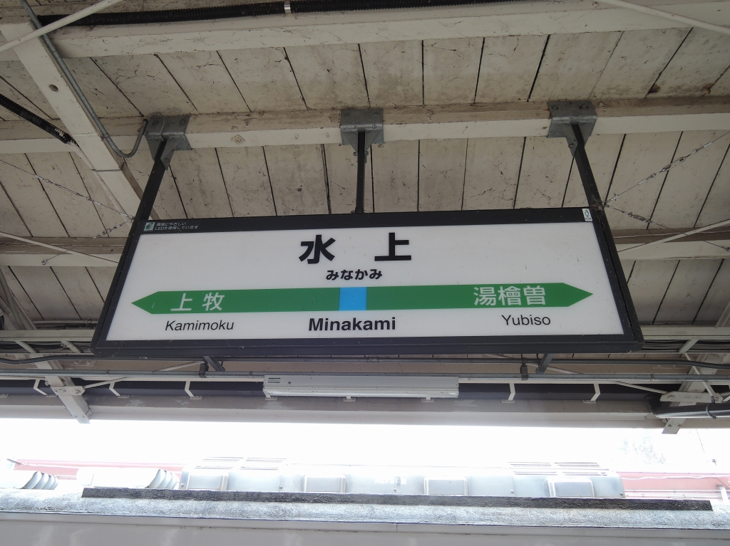 f:id:kuromiyahara:20160621102641j:plain