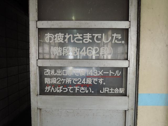 f:id:kuromiyahara:20160712184439j:plain