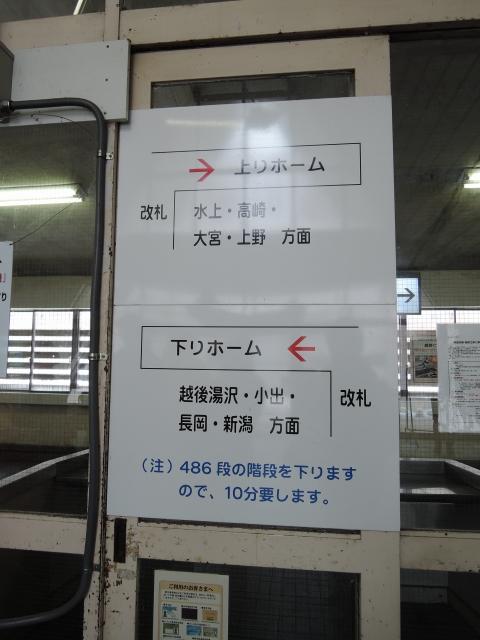 f:id:kuromiyahara:20160712184834j:plain