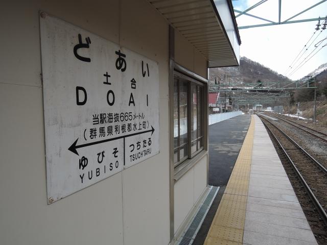 f:id:kuromiyahara:20160712190504j:plain