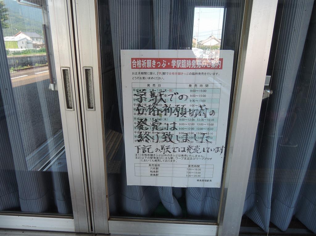 f:id:kuromiyahara:20171031110109j:plain