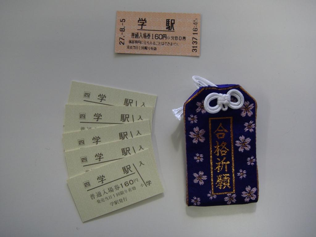 f:id:kuromiyahara:20171031110748j:plain