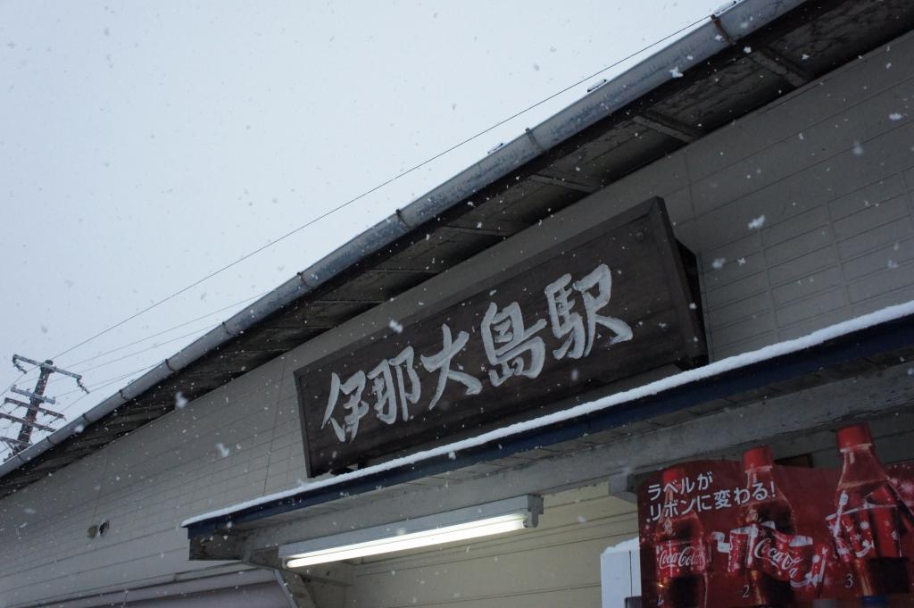f:id:kuromiyahara:20171031114429j:plain