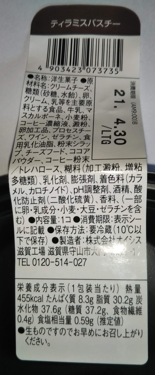 f:id:kuromizuhiki:20210428224304j:plain