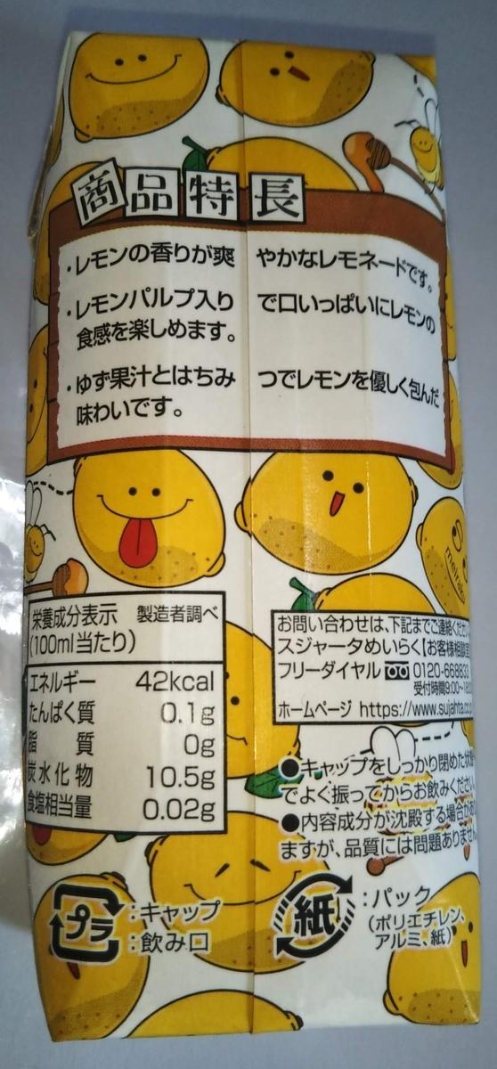 f:id:kuromizuhiki:20210620233756j:plain