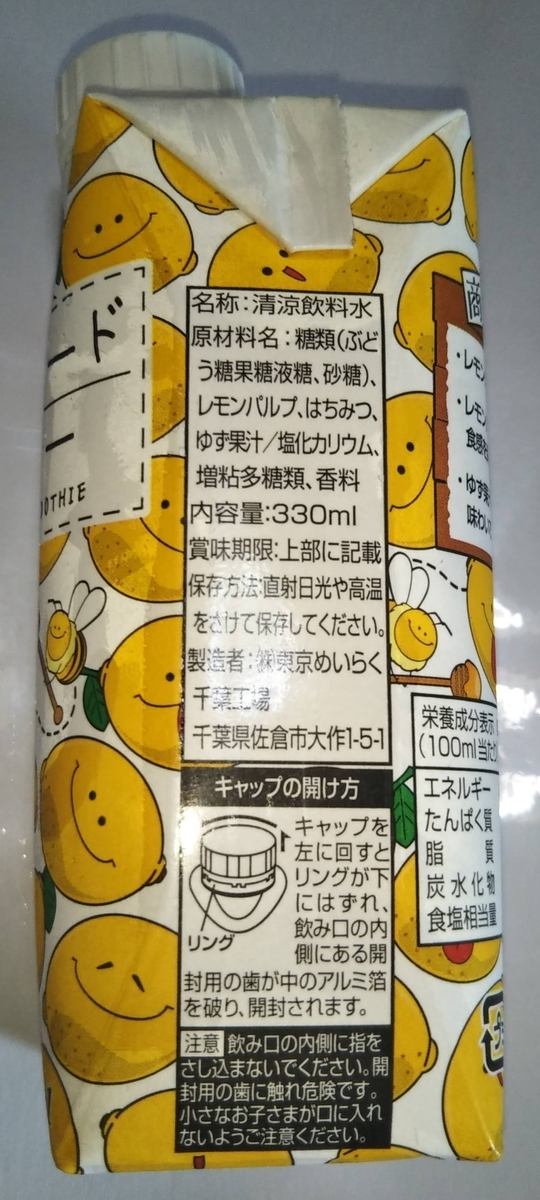 f:id:kuromizuhiki:20210620233823j:plain