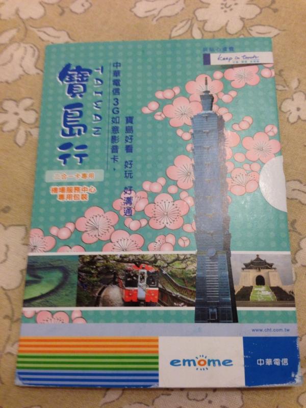f:id:kuromoka:20140827233819j:plain