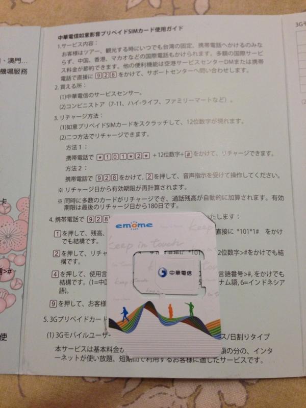 f:id:kuromoka:20140827234147j:plain