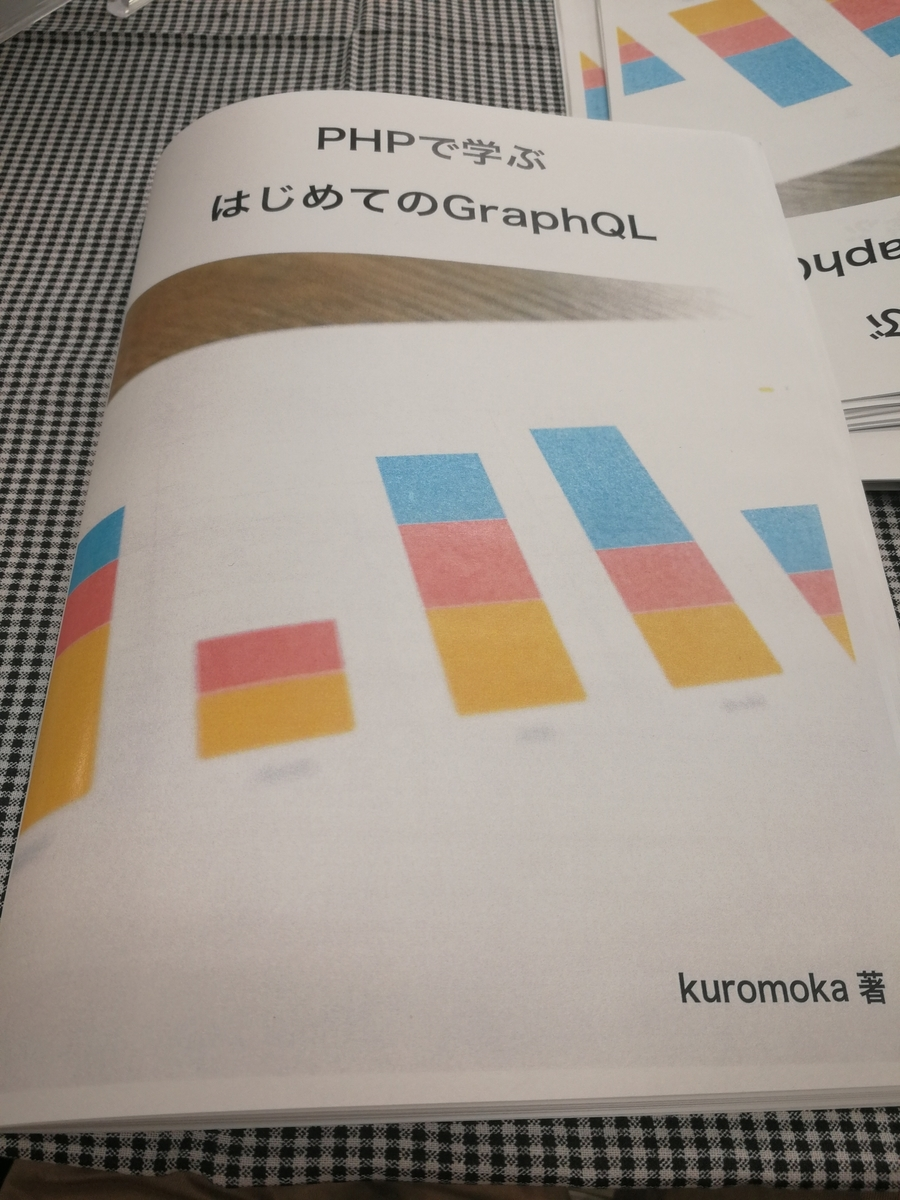 f:id:kuromoka16:20190418010950j:plain