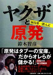 f:id:kuromori999:20120226162940j:image:w150
