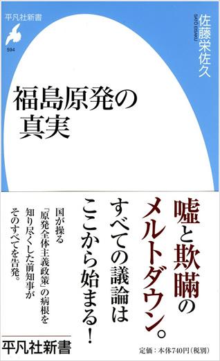 f:id:kuromori999:20120327145146j:image:w150