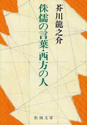 f:id:kuromori999:20120722145115j:image:w130