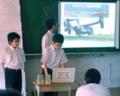 沖縄市の美東中学校