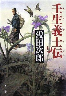 f:id:kuromori999:20130117201416j:image:w230