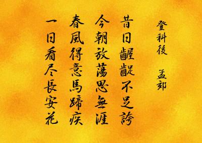 f:id:kuromori999:20130330173032j:image:w300