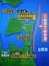 下北半島 活断層