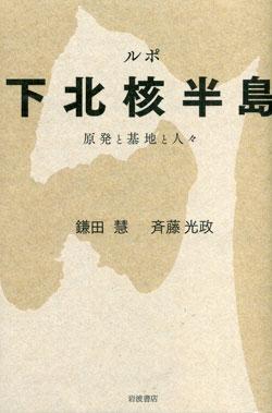 f:id:kuromori999:20130522160804j:image:w200